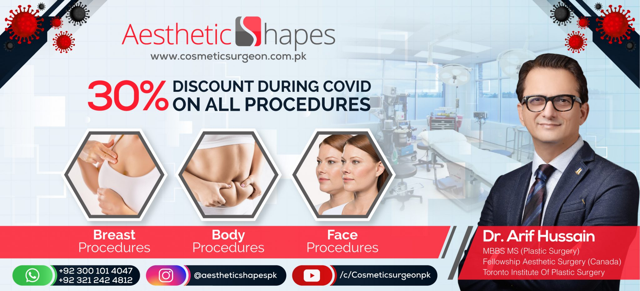 30% OFF on all procedures